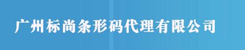 天津电缆桥架_天津槽式电缆桥架